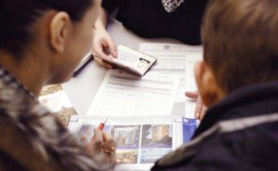 Как поделить ипотеку при разводе - «Недвижимость»