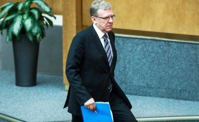 Кудрин: Провал правительства Медведева обошелся в 790 млрд - «Экономика»
