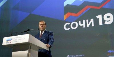 Медведев назвал главные для современных управленцев навыки