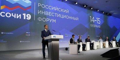 Медведев призвал составить социальный портрет бедняков России