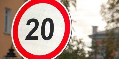 Минтранс предлагает штрафовать за превышение скорости на 10 км/ч