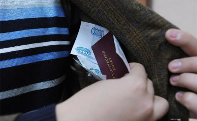 Минюст сделал первый шаг к отмене стипендий - «Общество»