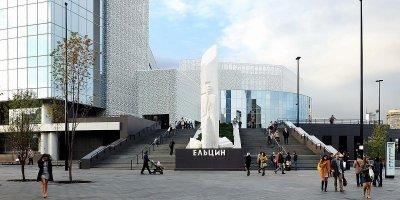"NYT: ""Ельцин-центр"" - сияющий храм"