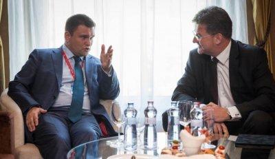 ОБСЕ призвала Киев допустить российских наблюдателей на выборы - «Новороссия»