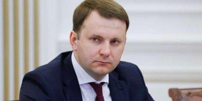 """Орешкин назвал рекордный рост ВВП """"разовой историей"""""""