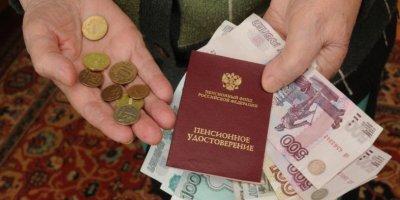 Пенсионный фонд спустя полгода потребовал от жителя Челябинска вернуть три лишних копейки