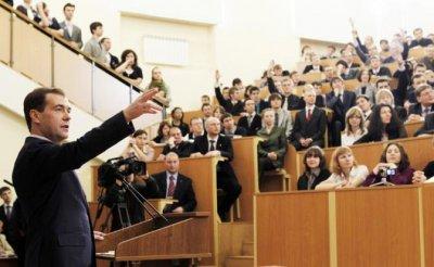 Пока Медведев мечтает о «лучших умах», Россия теряет последние - «Экономика»