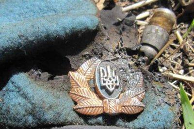 Порошенко назвал количество ликвидированных за годы войны в Донбассе боевиков ВСУ - «Новороссия»