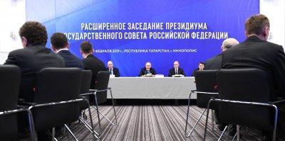 Путин обратил внимание губернаторов на проблему благоустройства окраин