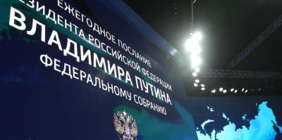 """Путин заявил о необходимости запуска программы """"Земский учитель"""""""
