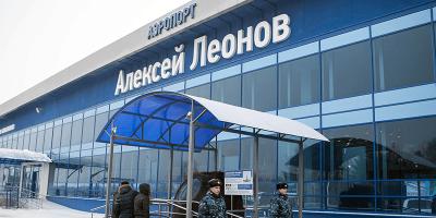 Работники кемеровского аэропорта приняли маяки ГЛОНАСС за аудио-колонки и украли их