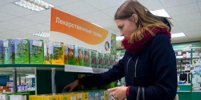 """Россия в рейтинге """"здоровых"""" стран оказалась ниже Украины и Венесуэлы"""