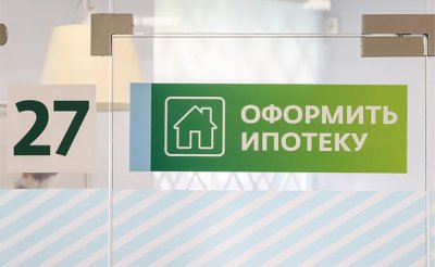 Россияне могут навсегда забыть о доступном жилье - «Недвижимость»