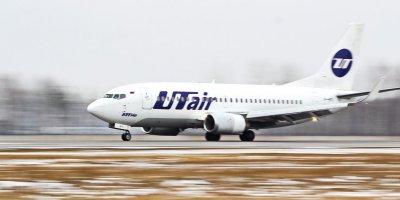 Россияне скинулись на оплату 13 мест для близнецов-инвалидов на борту Utair