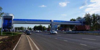"""Российские дороги обзаведутся """"суперасфальтом"""""""