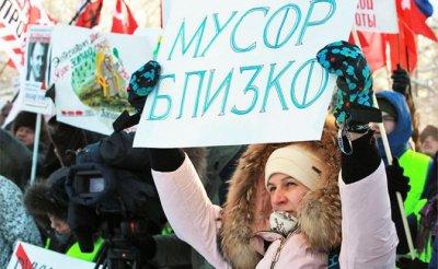 «Сахарный король» устроит россиянам сладкую жизнь из мусора - «Недвижимость»
