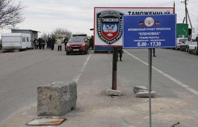 СРОЧНО: В Донбассе в результате подрыва гражданского автомобиля на КПП погиб мирный житель - «Новороссия»