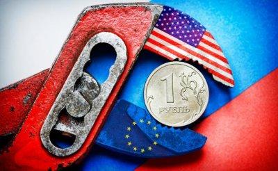 США утопят рубль в Керченском проливе - «Экономика»