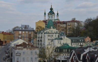 Уикенд для туристов в Киеве оказался самым дешевым в Европе - «Украина»