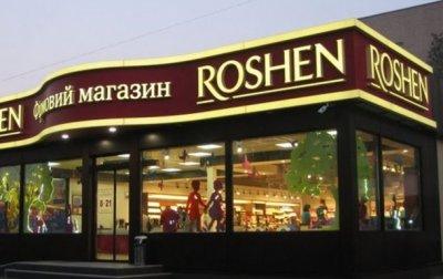 В Киеве горел магазин Roshen - «Украина»