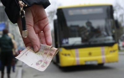 В Киеве пенсионерам ограничат количество бесплатных поездок - «Украина»