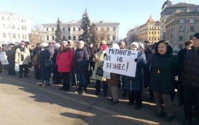 В Киеве за деньги протестовали против проплаченных митингов - (видео)