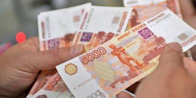 В МЭР раскрыли причины падения доходов россиян