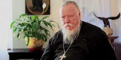 В РПЦ посчитали больными отмечающих День святого Валентина