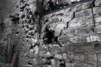 В западной части Донецка из-за обстрела ВСУ повреждены дома - «Новороссия»