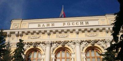 За январь частный сектор вывел из России более $10 млрд