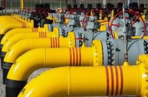 Украина идёт в Европу с газовой трубой - «Новости Дня»