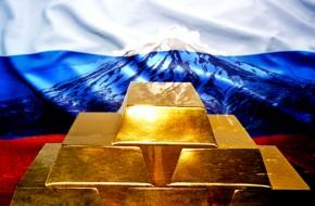 Япония не разменяет Курилы на царское золото - «Новости Дня»