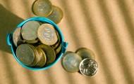 На создание Фонда прямых инвестиций выделят 370 млрд тенге - «Экономика»