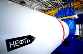Почему Россию больше не зовут «сырьевым придатком» - «Новости Дня»