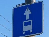 Столичным водителям запретят ездить по пяти выделенным полосам в выходные дни с 14 апреля - «Автоновости»