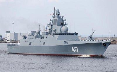 «Адмирал Горшков»: Вместо войны в Сирии станет гостем на чужом параде - «Военные действия»