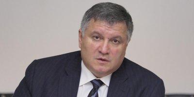 Аваков признался в тоске по советским стройотрядам