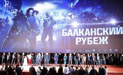 «Балканский рубеж» стал анестезией от политического бессилия России - «Политика»