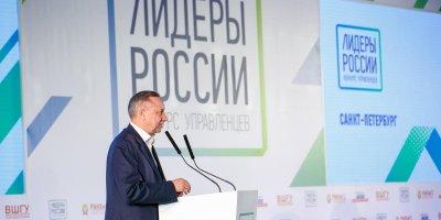 Беглов посоветовал молодым управленцам участвовать в муниципальных выборах