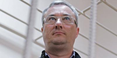 Экс-главе Коми грозит 21 год строгого режима и штраф в полмиллиарда