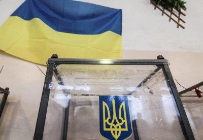 Исследование: Только 12% жителей Украины верят в честные выборы - «Новороссия»