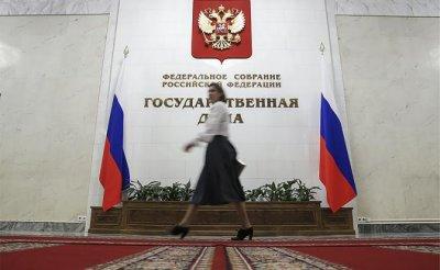 Как Москва будет мстить Западу за ненависть к русским - «Политика»