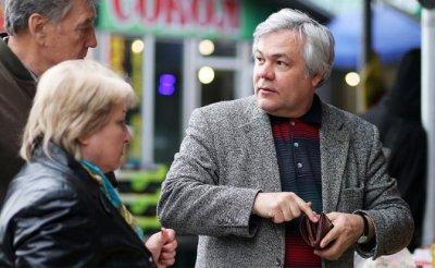 Кошельки россиян ждет тотальная ревизия - «Экономика»