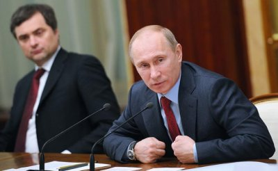Кремлевская книга-2: Новые тайны Путина - «Политика»