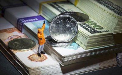 Курс доллара: Это укрепление рубля станет последним - «Экономика»