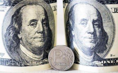 Курс валют: Слабым рублем россияне платят за Крым - «Экономика»