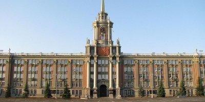 Мэрия Екатеринбурга не смогла объяснить трату полумиллиарда рублей на патриотизм молодежи