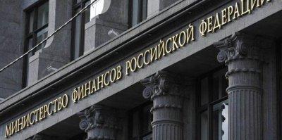 Мир задолжал России почти $40 млрд