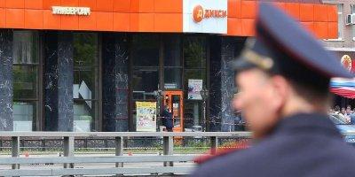 Москвич получил по лицу от охранника магазина за отказ вывернуть карманы