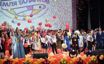 На «Земле талантов» вспомнят советскую классику - «Культура»